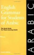 English Grammar for Students of Arabic [ARA]