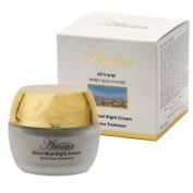 Shemen Amour - Dead Sea Black Mud Night Cream