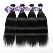 Favour Beauty Store Grade 6A Remy Virgin Brazilian Straight Hair 4Bundles 12 14 16 46cm Human Hair Weave Extensions Natural Hair Colour Unprocessed Hair