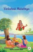 Venkatesh Mahatmya